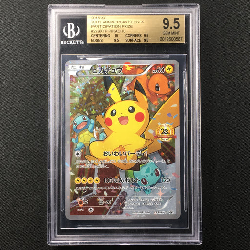Pikachu - 279/XY-P 2016 20th Anniversary Festa - BGS 9.5 GEM MINT-Cherry Collectables