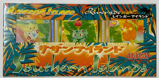 Pokemon TCG Japanese Southern Islands Set - Rainbow Island Riverside-Cherry Collectables