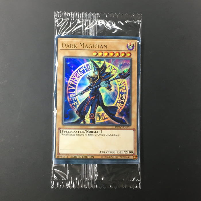 Yu-Gi-Oh! Duel Power Alternate Art Variant Promo Pack-Cherry Collectables