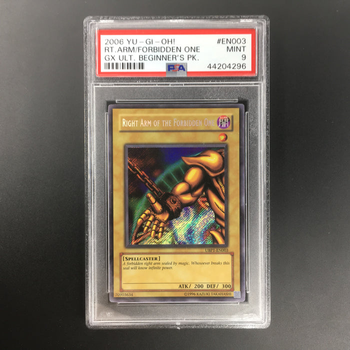 Exodia the Forbidden One - UBP1 - Secret Rare Set PSA Graded-Cherry Collectables