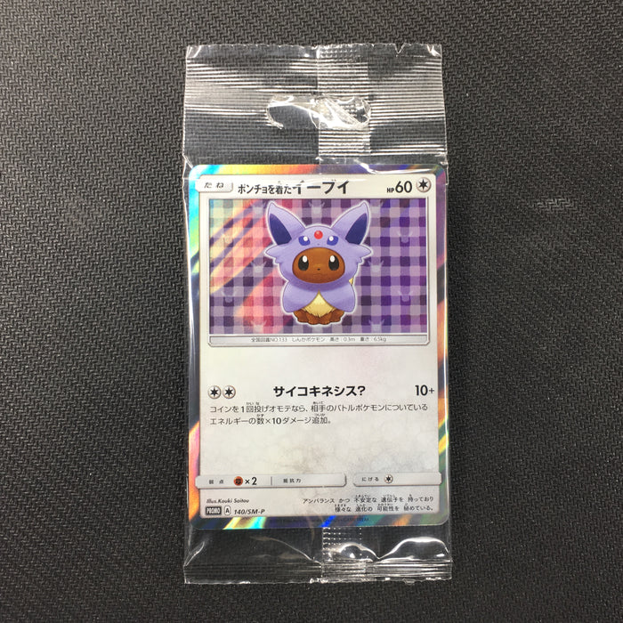 Eevee Espeon Poncho Promo 140/SM-P Sealed Promo - JAPANESE-Cherry Collectables
