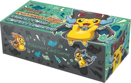 Pokemon TCG JAPANESE XY BREAK Wearing Poncho Pikachu Charizard X Special Box