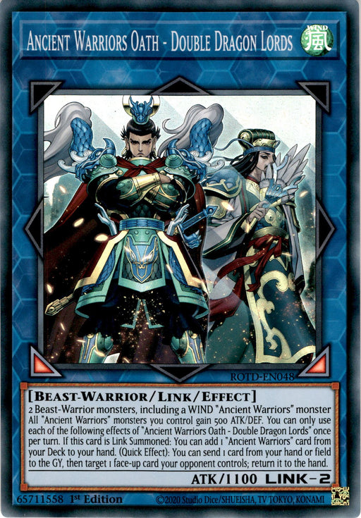 Ancient Warriors Oath 3x - Double Dragon Lords - ROTD-EN048 - Super Rare - PLAYSET (3)-Cherry Collectables