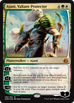 Magic the Gathering Aether Revolt Booster Box - Cherry Collectables - 4