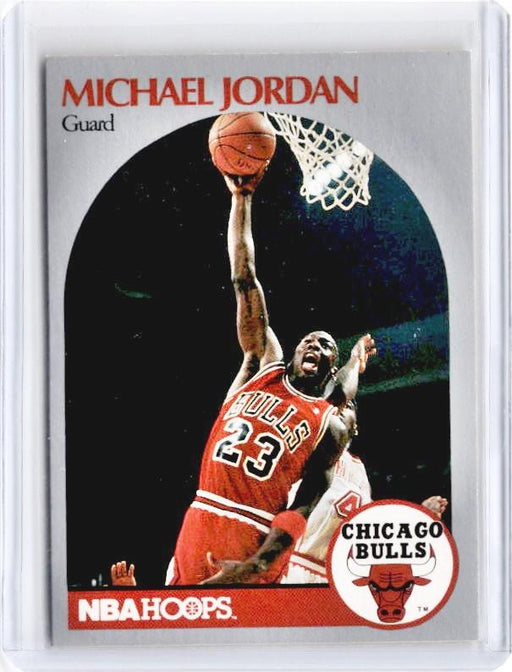 1990 NBA Hoops MICHAEL JORDAN #65 - B-Cherry Collectables
