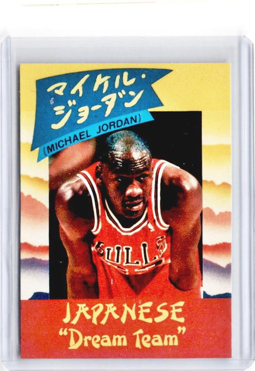 1991 Kalifornia Kards MICHAEL JORDAN Japanese Dream Team-Cherry Collectables
