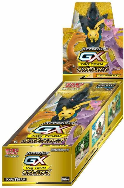 Pokemon JAPANESE TAG TEAM ALL STARS 1-Box Break #0870 - Random Team - Sep 18 (4pm)-Cherry Collectables