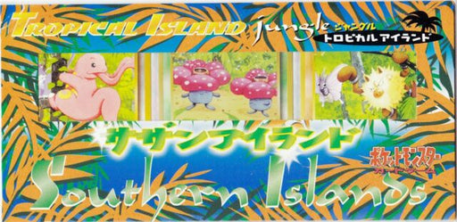 Pokemon TCG Japanese Southern Islands Set - Tropical Island Jungle-Cherry Collectables