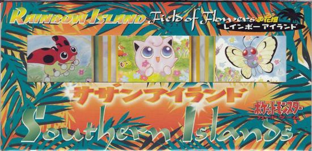 Pokemon TCG Japanese Southern Islands Set - Rainbow Island Field of Flowers-Cherry Collectables