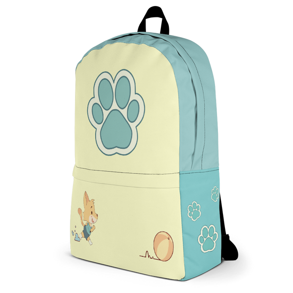 Puppy Time Diaper Bagpack (Cream) - PretendAgain