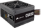 CORSAIR CV450 450W 80 PLUS BRONZE POWER SUPPLY