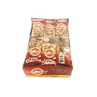 Peanut Candy Sqaure - 1 Box X 30Pcs