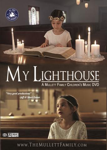 My Lighthouse DVD