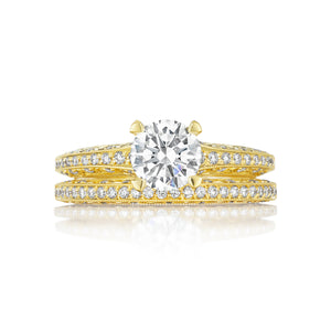 Tacori Classic Crescent Round Diamond Engagement Ring (0.22 CTW)