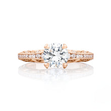 Load image into Gallery viewer, Tacori Reverse Crescent Round Diamond Engagement Ring (0.25 CTW)