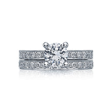 Load image into Gallery viewer, Tacori Sculpted Crescent Round Diamond Engagement Ring (0.41 CTW)