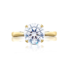 Load image into Gallery viewer, Tacori RoyalT Round Diamond Engagement Ring (0.22 CTW)
