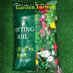 Gardens by the Bay - Gardening Supplies - Garden Formula Potting Soil (7 ltr)