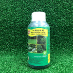 Gardens by the Bay - Gardening Supplies - BEST Liquid Foliar 21 Leafy (120m) -Cropped