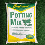 Gardens by the Bay - Gardening Supplies - Brilliant Potting Mix (7 ltr)