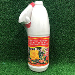Gardens by the Bay - Gardening Supplies - BESTLiquidFoliar69FloweringSpecial