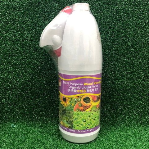 Gardens by the Bay - Gardening Supplies - BESTMulti-PurposeWineVinegarOrganicLiquidFoliar5
