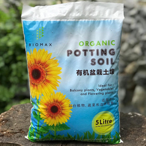 Gardens by the Bay - Plant Collection - Gardening Supplies - Biomax Organic Potting Soil