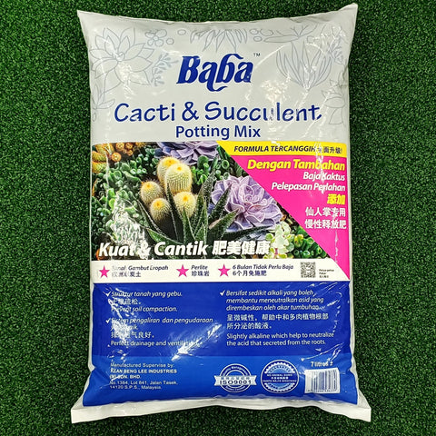 Gardens by the Bay - Gardening Supplies - Cacti & Succulent Potting Mix (7 Ltr)