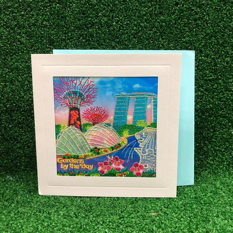 Gardens by the Bay - Merchandise Collection - Stationeries - Greeting Card - Day View of City in a Garden Embroidered Greeting Card