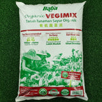 Gardens by the Bay - Gardening Supplies - Organic Vegimix (7 Ltr)