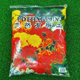 Gardens by the Bay - Gardening Supplies - Potting Mix (5 Ltr)