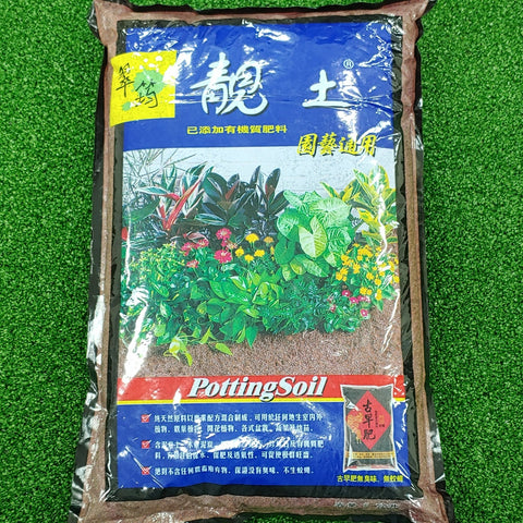 Gardens by the Bay - Gardening Supplies - Potting Soil China (6 Ltr)
