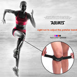 Adjustable Knee Support Strap