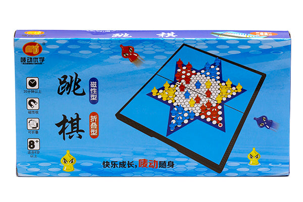 Chinese Magnetic Checkers Travel Damier Hexagon