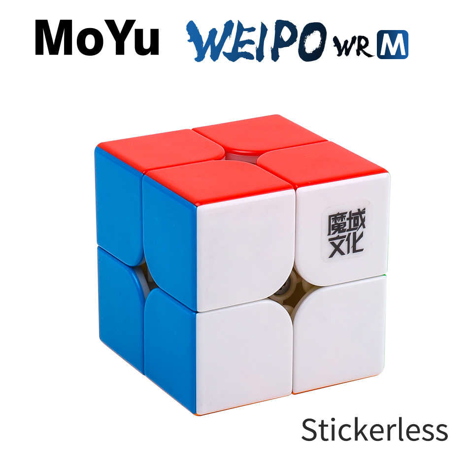 MoYu WeiPo WR M 2x2 Magnetic Speed Cube WRM
