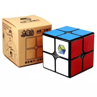 Best selling! Yuxin Little Magic 2x2