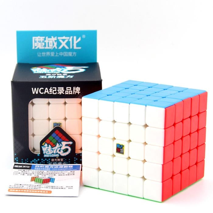 MoYu Meilong 5x5 Red Stickerless