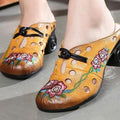 High Leeled Sandals Embroidered Leather Hole Women's Shoes-Shoes-pinkychloe
