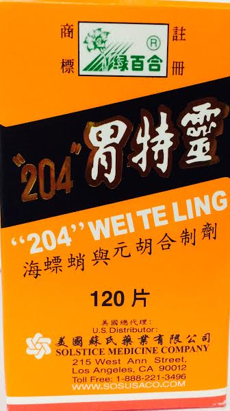 204 Wei Te Ling Tablets - Max Nature
