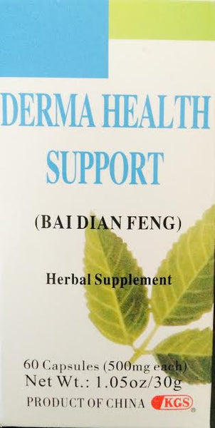 Bai Dian Fang - Derma Health Support - Max Nature