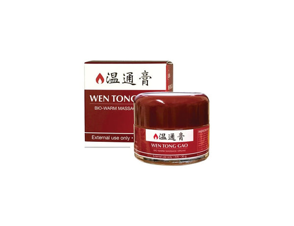 Wen Tong Gao  (Bio-Warm Massage Cream/30 g) 樂康溫通膏 - Max Nature