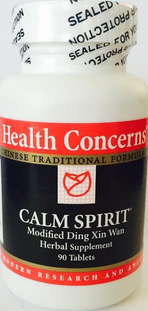 Calm Spirit - Max Nature