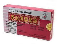 Cough Be Gone - Max Nature