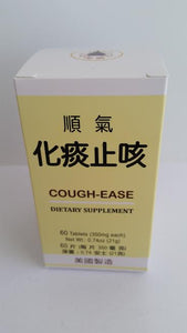 Cough-Ease - Max Nature
