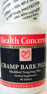 Cramp Bark Plus - Max Nature