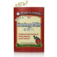 Curing Pills (Stick Pack) - Trial size 康宁丸 - Max Nature