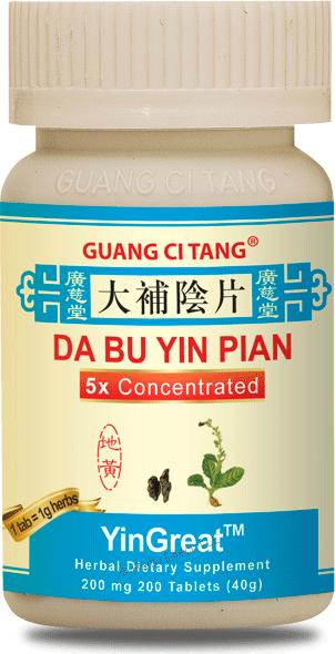 Da Bu Yin Pian - Yin Great - Max Nature