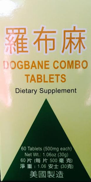 Dogbane Combo Tablets Luo Bu Ma  罗布麻 - Max Nature