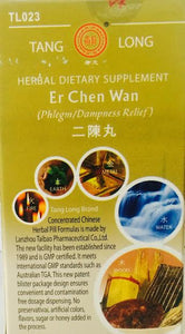 Er Chen Wan- Phlegm & Dampness Relief - Max Nature