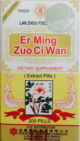 Er Ming Zuo Ci Wan 耳鸣左慈丸 - Max Nature